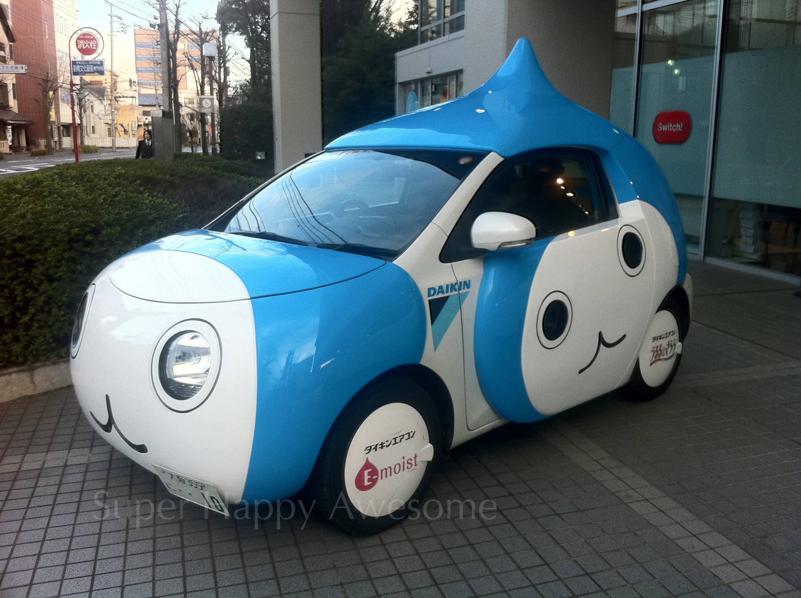The Cutest Car On The Planet