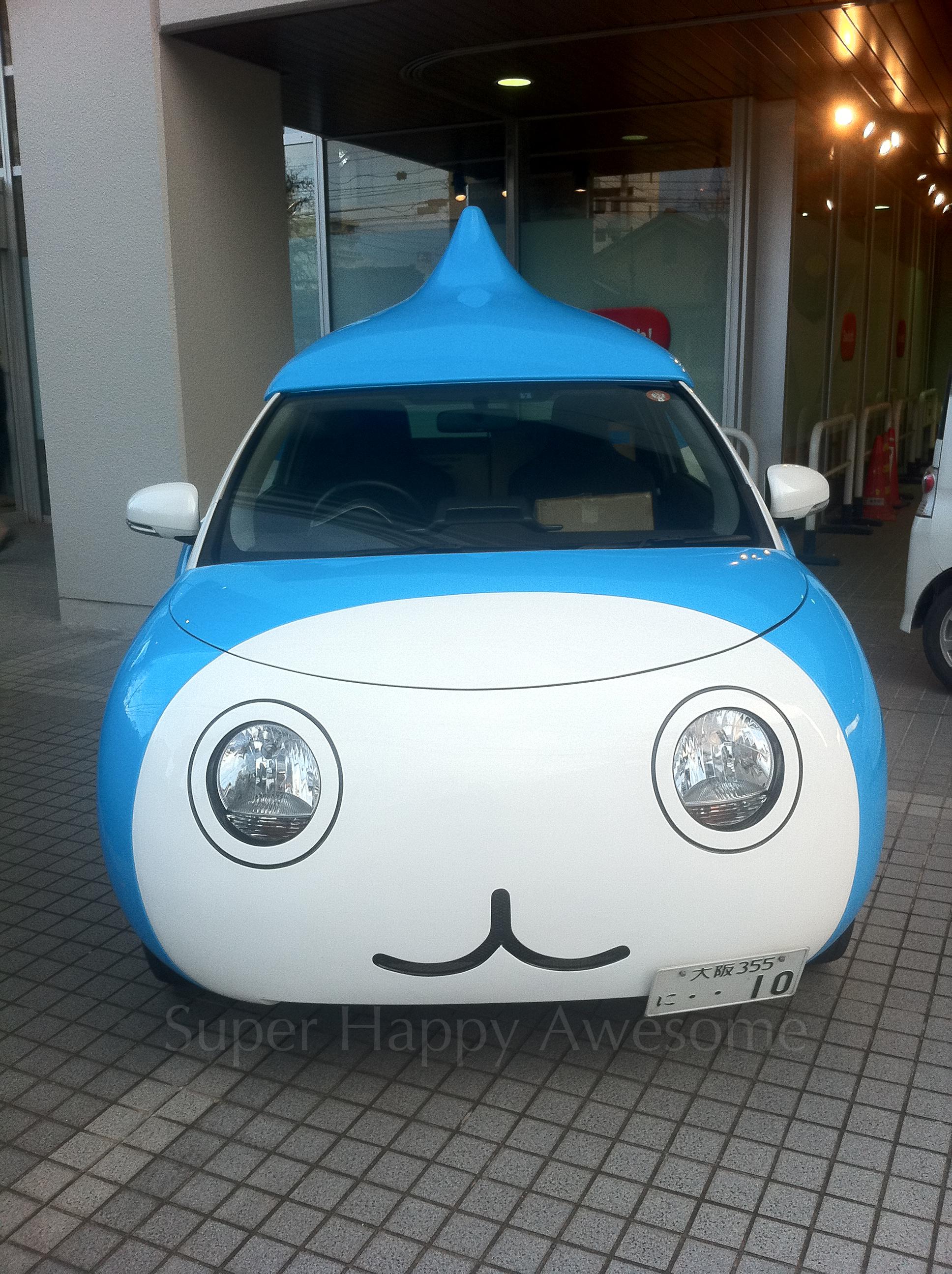 cutest planet superhappyawesome adorable japanese car3 copy