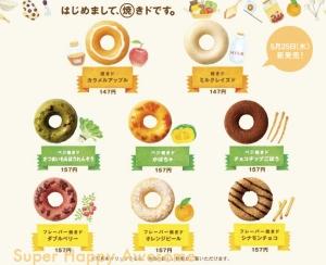 Mister Donuts Yakido via superhappyawesome