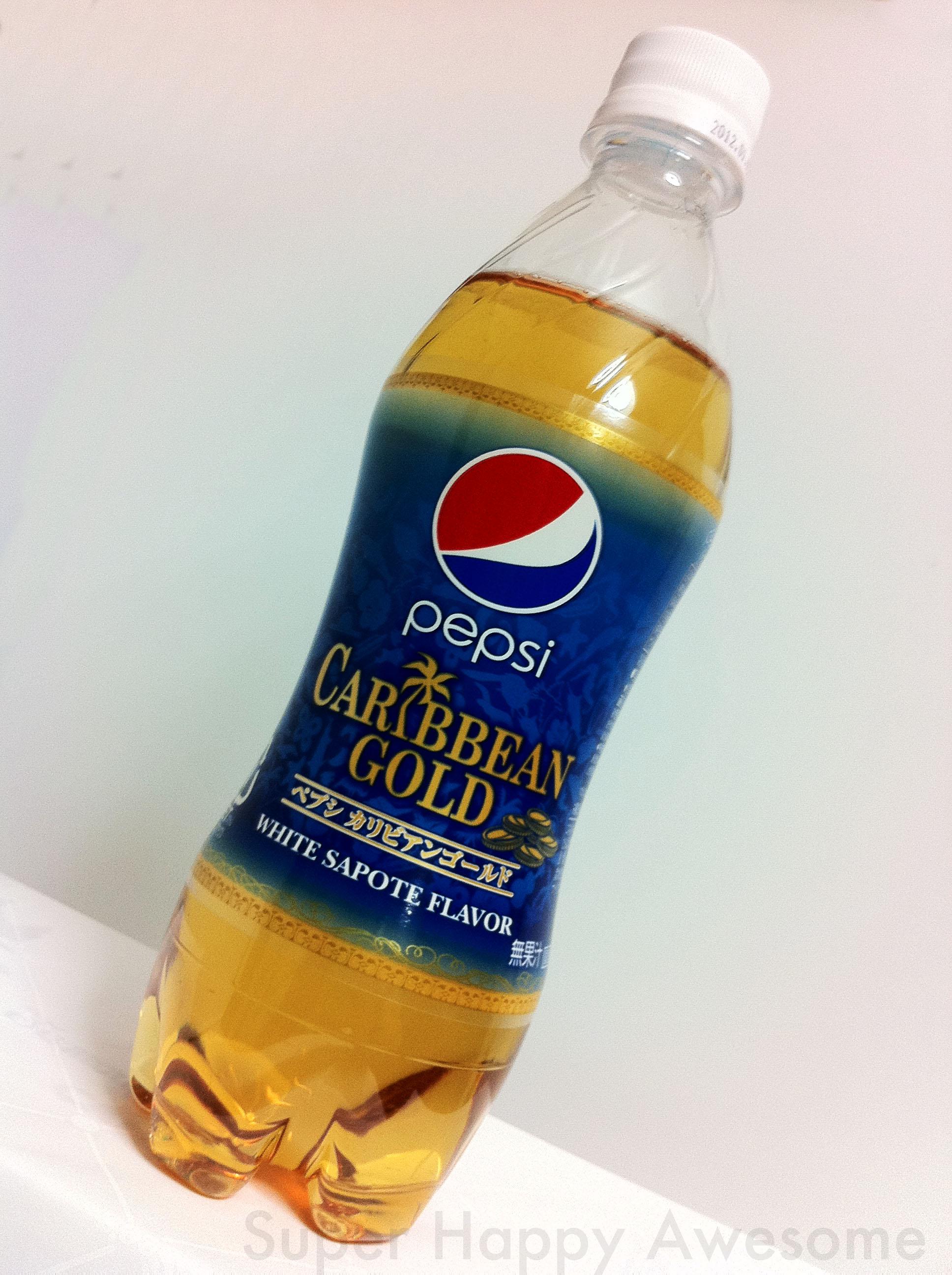 Protecting the Pepsi taste
