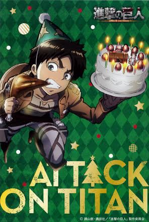 attack on Titan Christmas 2
