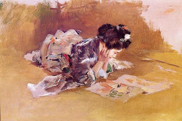 blum geisha