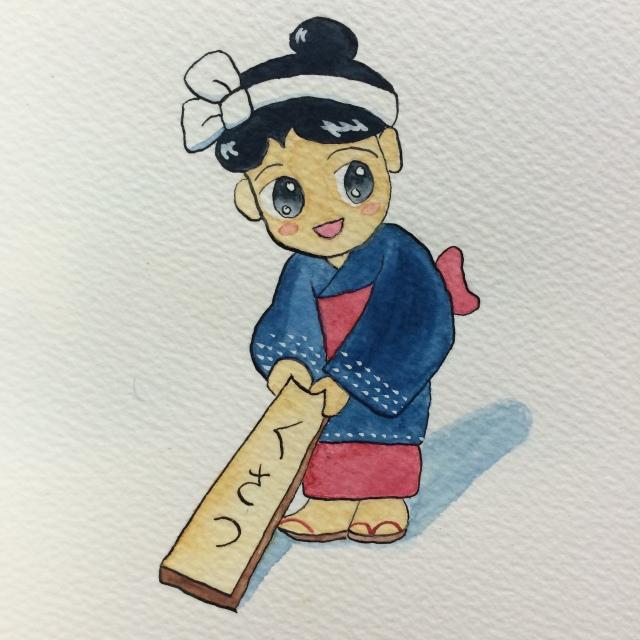 yumomi kusatsu