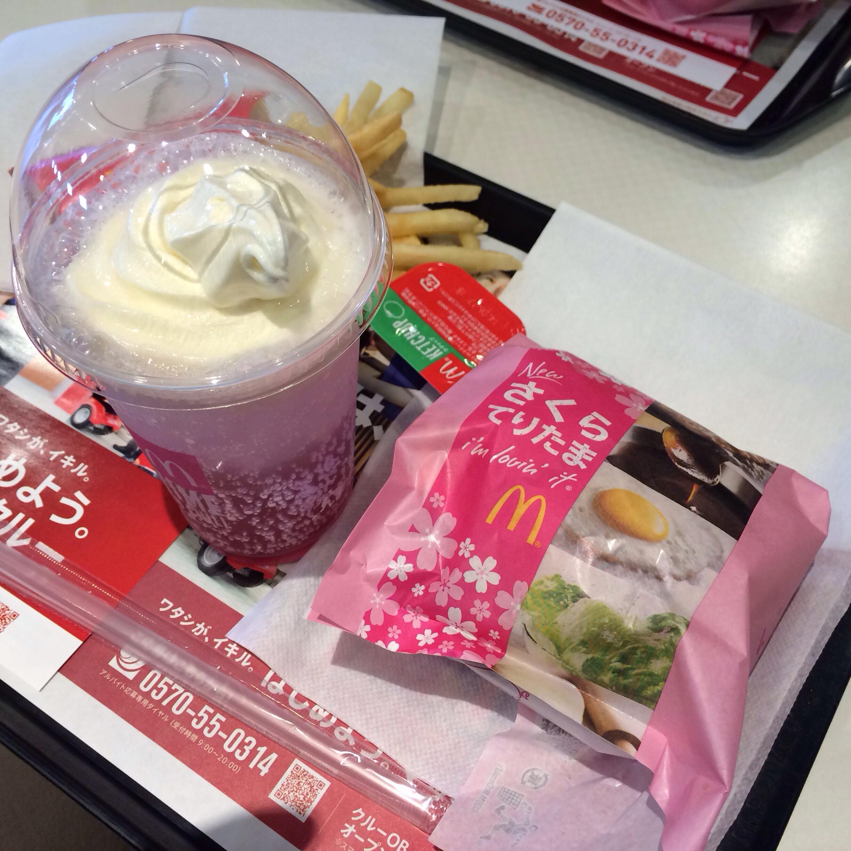 Sakura Fast Food