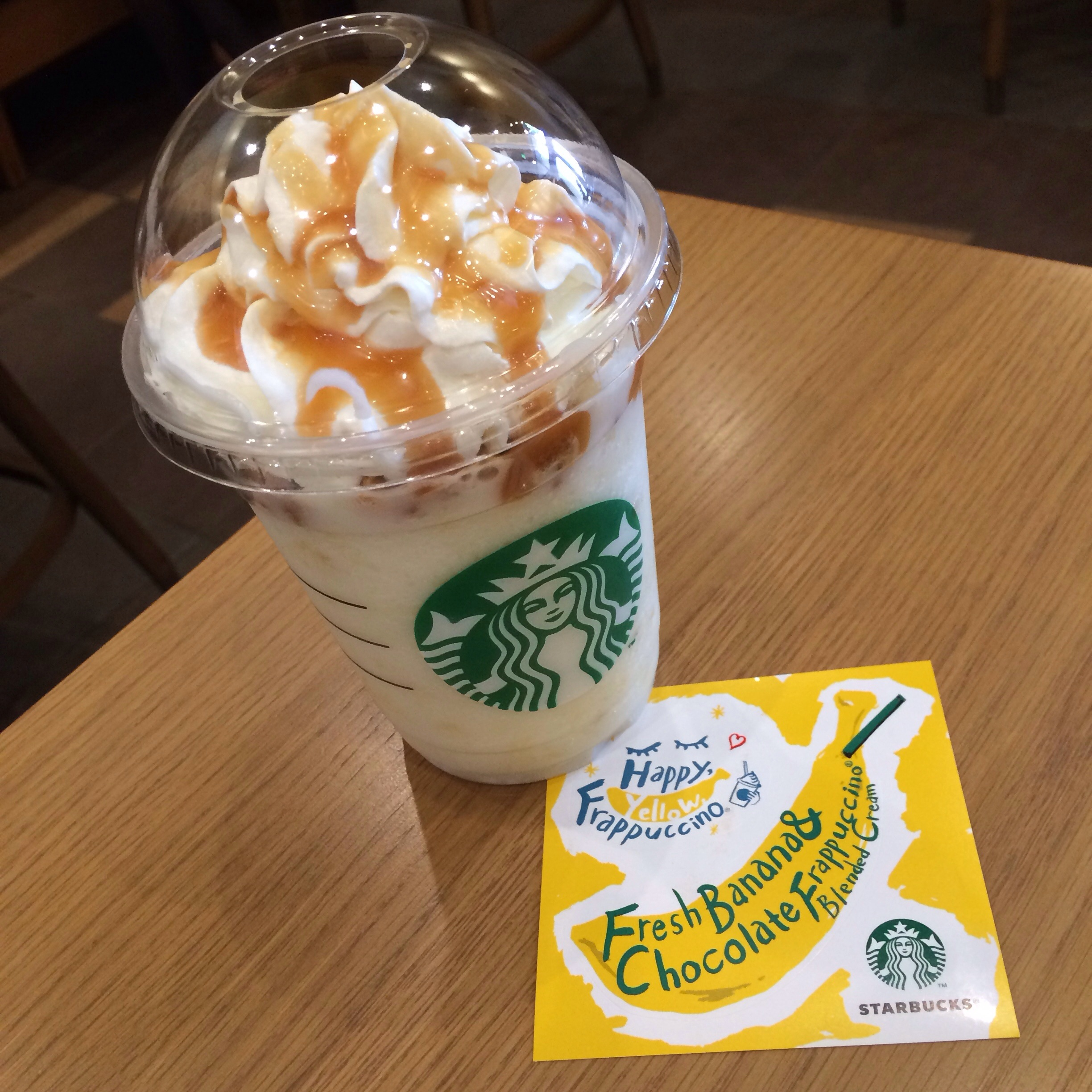 starbucks yellow drink